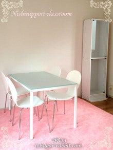 東京都内で自宅教室 アイシングクッキー、シュガークラフト、スイーツデコ教室の『シュガー・ラビット』-アトリエ