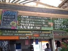 LAGOON(ラグーン)あきのブログ ~新宿2丁目ビアンバー発信~-__.JPG