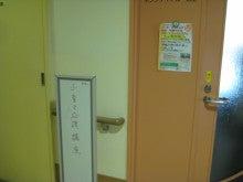 インターネット・サポートブック『うぇぶサポ』のブログ