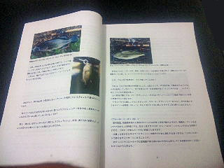 Dr.ミーヤンの下手っぴい釣りブログ-ガイドブック2