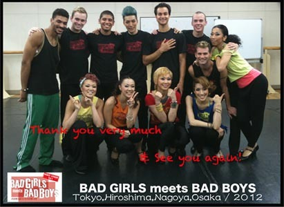 """BAD GIRLS meets BAD BOYS"" 日米リレーブログ"
