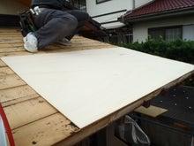 $宮本善高 [建築なんでも相談室]のブログ-北九州市小倉北区屋根リフォーム