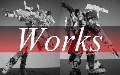 【V Craft Log】-Works