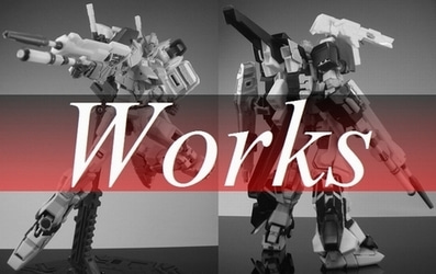 【V Craft Log】-Works