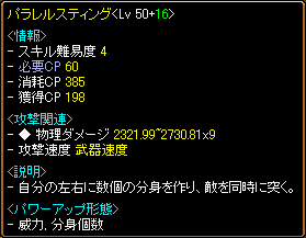 RELI姫のおてんば日記-Swing