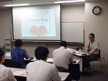 トレジャーリングバスケットボールクリニック-星澤先生