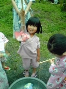 chiwa's doll