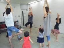 Ai Love Family♪インストラクター&心理カウンセラーAikoのブログ【埼玉・練馬】-P1000340.JPG