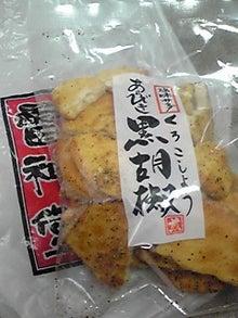 milkusausaさんのブログ-120723_1319~01.JPG