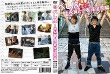 阿部敦オフィシャルブログ「果報は寝て待つ」by Ameba-beshi.jpg