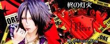 皐月-satsuki-のブログ