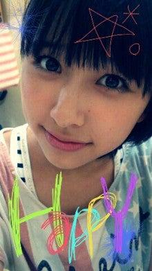 ももいろクローバーZ 玉井詩織 オフィシャルブログ 「楽しおりん生活」 Powered by Ameba-PicsArt_1343135567948.jpg