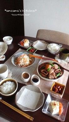 *momoさんぽ*~heartfull life~-imageSend.jpg