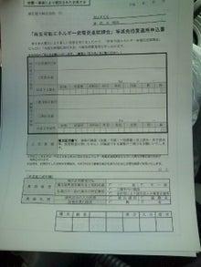 人生貯金をリニューアルさせます。コミュニケーション・マジシャン Mr.totoです。-20120725095807.jpg