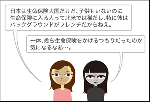 毒の滴(したたり)-237_4