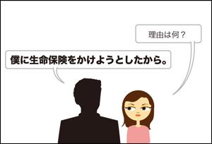 毒の滴(したたり)-237_2