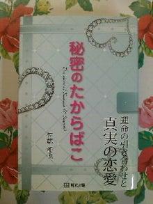 ゆらり*ゆる~り幸せへの足音♪-SN3F009500010001.jpg