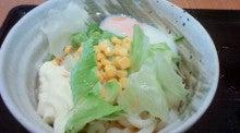 【名古屋嬢】姫のBlog☆彡-201207251353000.jpg