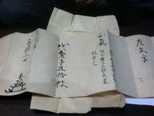 日本の伝統文化事業支援 小森圭太のオフィシャルブログ