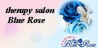 $町田BlueRose☆大人になりきれない女性へ☆自分自身を癒す方法教えます