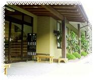 $■花のトビラ 藤枝市岡部町のプリザーブドフラワーのお店・教室-民宿朝比奈