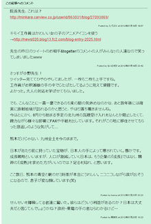 黄昏の森のブログ-yy-02