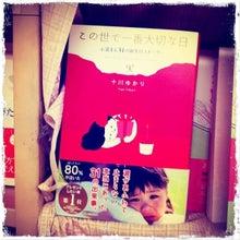 $MinxZoneオフィシャルブログ「それぞれの雨のち晴れ」Powered by Ameba-__.JPG
