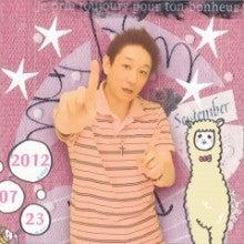 【名古屋嬢】姫のBlog☆彡-__.jpg