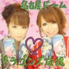 【名古屋嬢】姫のBlog☆彡-TTQXS04VX0DL1.jpg