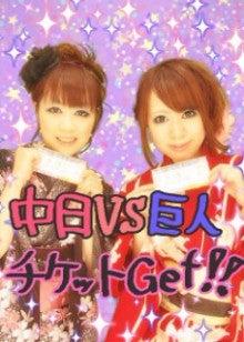【名古屋嬢】姫のBlog☆彡-NEC_0195.jpg