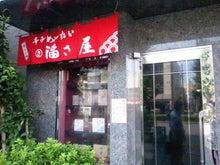PFL★MIKIのブログ-2012072614000001.jpg