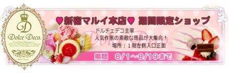 $momo★粘土SWEET★BLOG (mintroom)