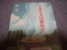 いおりブログ-CA3F0604.jpg