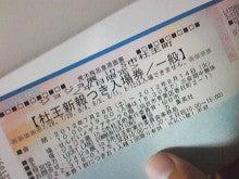 天さんのなにがしか-SBSH1108.JPG