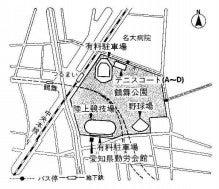 """テニスサークル""""WISH"""" ~名古屋市内にて活動中~"""