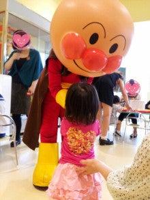 山川恵里佳オフィシャルブログ「晴れ、時々ブログ」Powered by Ameba-2012-07-07_11.16.28.jpg