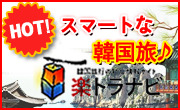 sachiのHappy☆Days