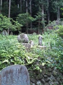 陰陽師【賀茂じい】の開運ブログ-1343367864628.jpg