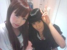 大橋優花の公式ブログ ブログのタイトルは決めちゃってくださいっ☆-F1014871.jpg