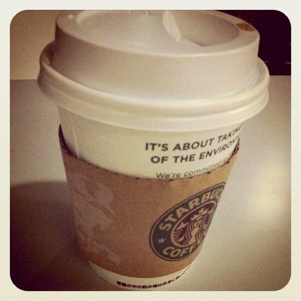 日本一小さいかも知れない?日本酒蔵酒ぬのや本金酒造九代目日記-コーヒー