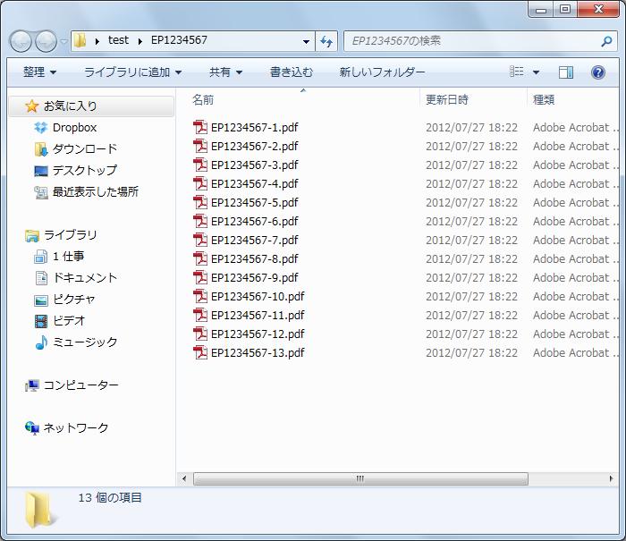 vba pdf デスクトップ 保存