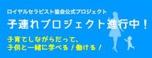 $埼玉&長野で赤ちゃんとママのためのおうち教室☆Peeka~Boo♪
