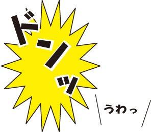 今日のアシアト ~育児日記~-2