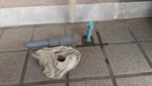 $宮本善高 [建築なんでも相談室]のブログ-北九州市小倉南区 タイル・エアコンドレーン補修