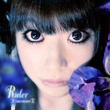 $水無月 あやめ official blog「Iris ~真珠の涙~」