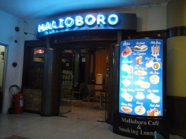 横浜発 驢馬人の美食な日々-MALIOBORO05