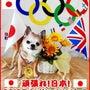 表紙をオリンピック仕…