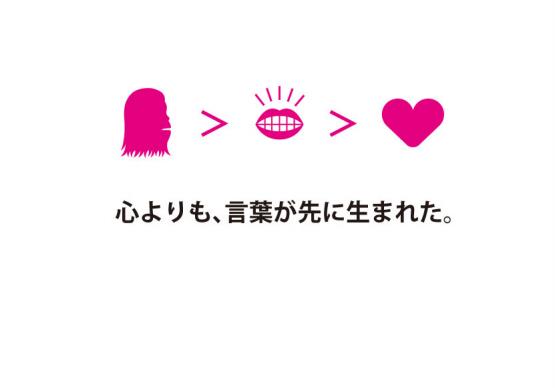 デザイナーズ☆ワークショップ【 新潟グラム 】 × デザインのお勉強-2