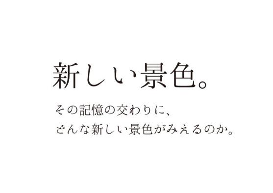 デザイナーズ☆ワークショップ【 新潟グラム 】 × デザインのお勉強