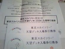 葵と一緒♪-TS3P0083.jpg